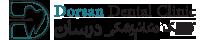 دندانپزشکی کودکان|ایمپلنت و ارتودنسی غرب تهران